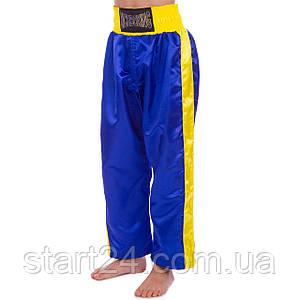 Штани для кікбоксингу дитячі MATSA KICKBOXING MA-6732 (поліестер, 6-14 років, зріст 122-152см, синій-жовтий)
