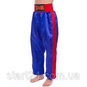 Штаны для кикбоксинга детские MATSA KICKBOXING MA-6733 (полиэстер, 6-14лет, рост 122-152см, синий-красный)