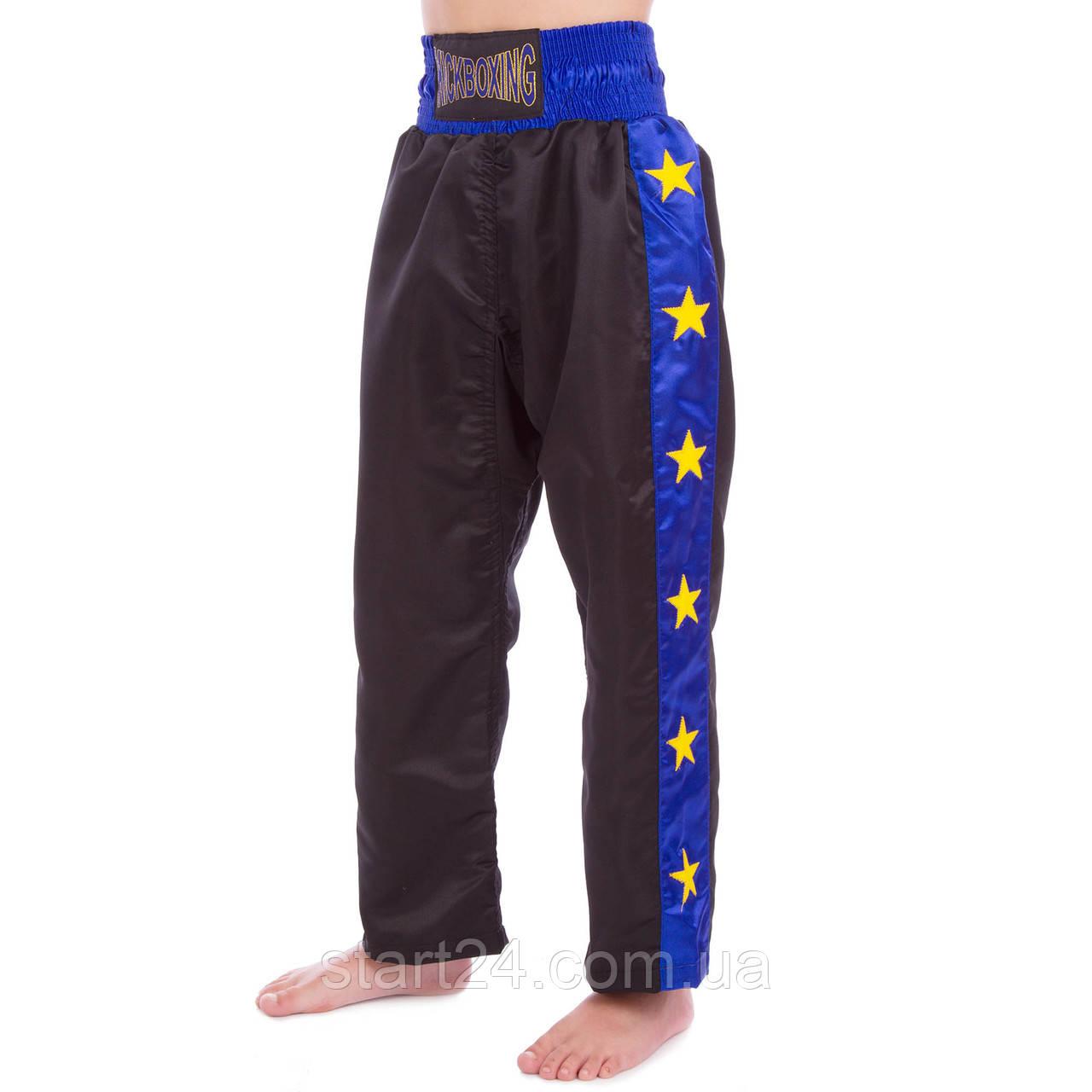 Штаны для кикбоксинга детские MATSA KICKBOXING MA-6734 (полиэстер, 6-14лет, рост 122-152см, черный-синий)