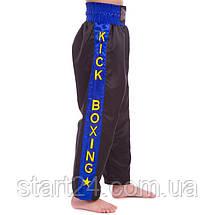 Штаны для кикбоксинга детские MATSA KICKBOXING MA-6734 (полиэстер, 6-14лет, рост 122-152см, черный-синий), фото 2