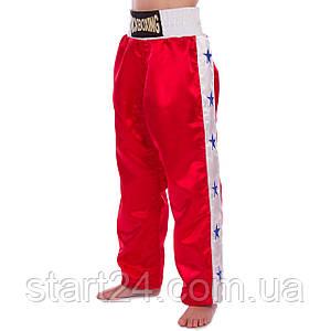 Штаны для кикбоксинга детские MATSA KICKBOXING MA-6735 (полиэстер, 6-14лет, рост 122-152см, красный-белый)