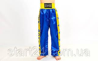 Штани для кікбоксингу дитячі MATSA KICKBOXING MA-6736 (поліестер, 6-14р., ріст 122-152см, синій-жовтий)