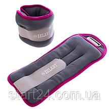 Обтяжувачі-манжети для рук і ніг Zelart FI-5733-3 (2 x 1,5 кг) (неопрен, метал.кульки, кольори в асортименті), фото 2