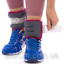 Обтяжувачі-манжети для рук і ніг Zelart FI-5733-3 (2 x 1,5 кг) (неопрен, метал.кульки, кольори в асортименті), фото 3