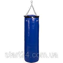 Мешок боксерский Цилиндр с кольцом и цепью ПВХ h-110см ЭЛИТ SPORTKO MP-22(рез.крош,тырс,d-35см,40кг, цвета в, фото 2