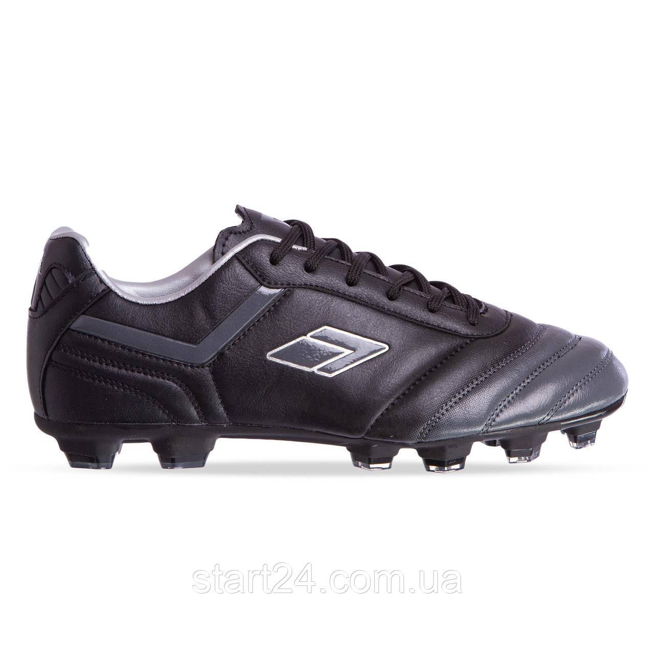 Бутси футбольна взуття OWAXX TR9-4M розмір 40-44