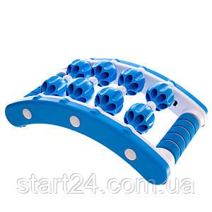 Масажер для ніг прямокутний роликовий 8 масажерів Pro Supra Massager MS-01 (пластик, р-р 21х35см, 8