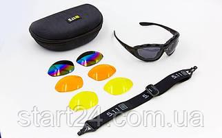 Очки спортивные солнцезащитные 5.11 в футляре MS-6375