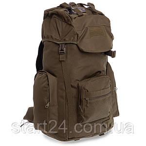 Рюкзак тактичний штурмової SILVER KNIGHT 25 літрів TY-038 (нейлон, оксфорд 900D, розмір 53х26х17см, кольори в
