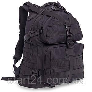 Рюкзак тактичний штурмової SILVER KNIGHT 30 літрів TY-046 (нейлон, розмір 44х32х21см, кольори в асортименті)