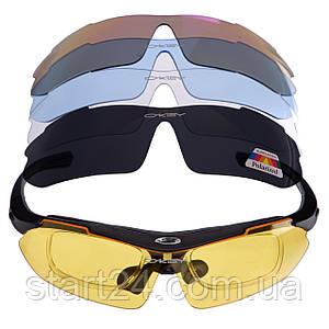 Очки тактические Oakley с поляризацией и сменными линзами MS-6838