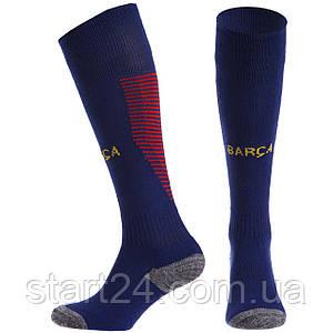 Гетры футбольные с символикой футбольного клуба BARCELONA HOME CO-6438-BAR-B (размер 32-39,