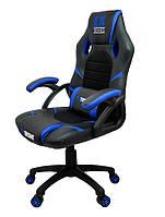 Крісло компютерне Спортивне крісло Extreme EX темно синє Игровое Кресло компьютерное Стул игровой С ПОДУШКОЙ