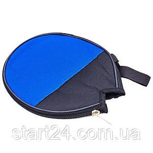 Чехол на ракетку для настольного тенниса 1/2 RECORD MT-2716 (полиэстер, синий-черный, р-р 17х18см)