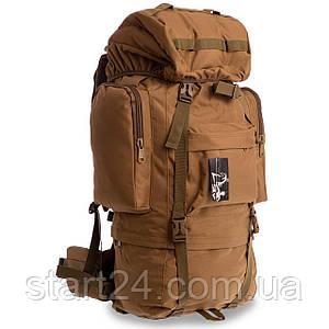 Рюкзак тактичний рейдовий каркасний SILVER KNIGHT 65 літрів TY-065 (нейлон, оксфорд 900D, розмір