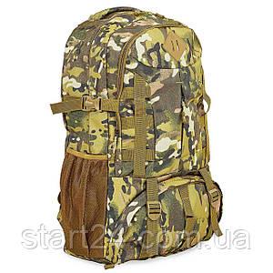 Рюкзак туристический бескаркасный RECORD 45 литров TY-0861 (полиэстер, нейлон, размер 55х35х19см, цвета в