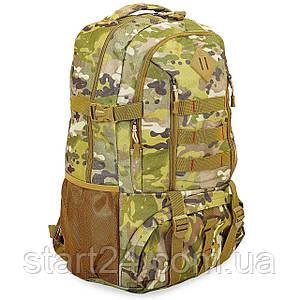 Рюкзак туристический бескаркасный RECORD 40 литров TY-0865  (полиэстер, нейлон, размер 50х34х15см, цвета в