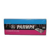 Лезвия RAPIRA Platinum Lux 5 шт
