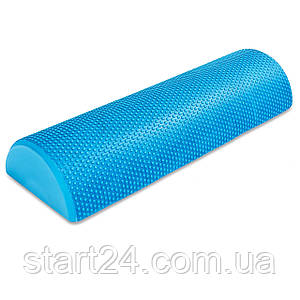 Ролер (полуцилиндр) для занять йогою масажний EVA FI-6285-45 l-45см (d-15см, синій)