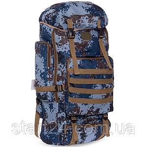 Рюкзак туристический бескаркасный RECORD 50 литров TY-096 (полиэстер, нейлон, размер 65х35х20см, цвета в