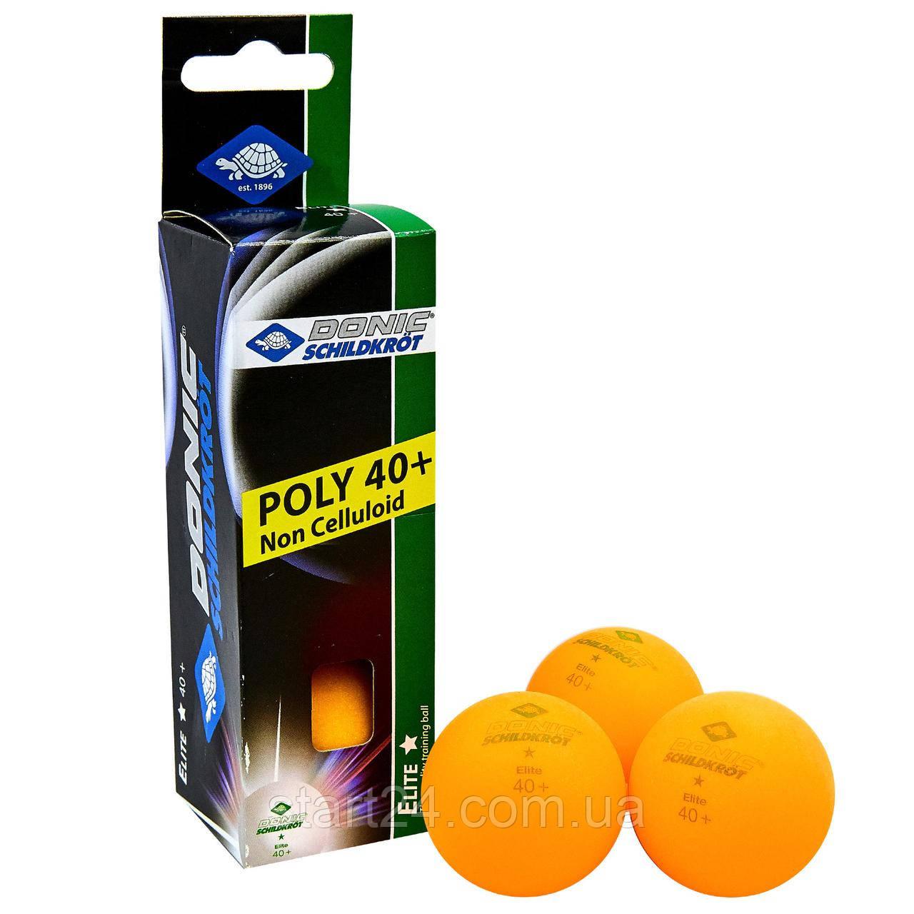 Набір м'ячів для настільного тенісу 3 штуки DONIC МТ-608318 ELITE 1star (пластик, d-40мм, оранжевий)
