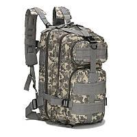 Штурмовой тактический рюкзак 25л, многофункциональный рюкзак серый пиксель Oxford 600D