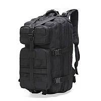 Тактический штурмовой рюкзак 35л, многофункциональный рюкзак черный Oxford 600D
