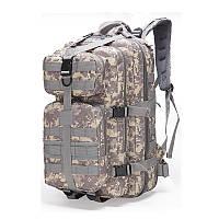 Тактический штурмовой рюкзак 35л, многофункциональный рюкзак серый пиксель
