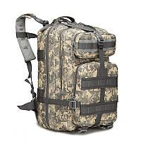 Тактический штурмовой рюкзак 45л, многофункциональный рюкзак серый пиксель