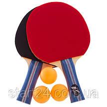 Набір для настільного тенісу 2 ракетки, 3 м'ячі STG FORCE МТ-6367 (деревина, гума), фото 2