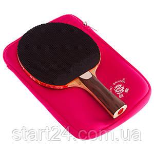 Ракетка для настольного тенниса 1 штука в чехле GIANT DRAGON 5* MT-6534 Offensive (древесина, резина)8052