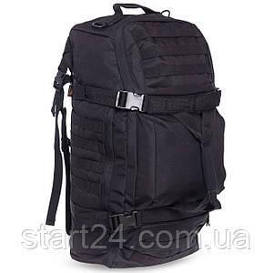 Рюкзак-сумка трансформер тактичний рейдовий SILVER KNIGHT 40 літрів TY-186-BK (нейлон, оксфорд 900D, розмір