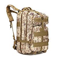 Тактический штурмовой рюкзак 45л, многофункциональный рюкзак зеленый пиксель