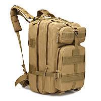 Тактический штурмовой рюкзак 45л, многофункциональный рюкзак койот