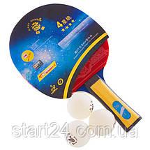 Набір для настільного тенісу 1 ракетка, 2 м'ячі з чохлом GIANT DRAGON 4* MT-6541 Offensive (деревина) 8042, фото 2