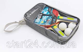Набор для настольного тенниса 2 ракетки, 3 мяча с чехлом GIANT DRAGON KARATE P40+4* MT-6546