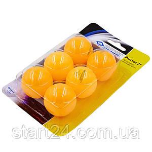 Набор мячей для настольного тенниса 6 штук DONIC МТ-658028 PRESTIGE 2star (целлулоид, d-40мм, оранжевый)