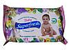 """Влажные салфетки Superfresh 48 штук """"Детские"""""""