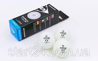 Набір м'ячів для настільного тенісу 3 штуки DUNLOP MT-679158 2star PRO TOUR (пластик, d-40мм, білий), фото 2