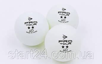 Набір м'ячів для настільного тенісу 3 штуки DUNLOP MT-679158 2star PRO TOUR (пластик, d-40мм, білий), фото 3