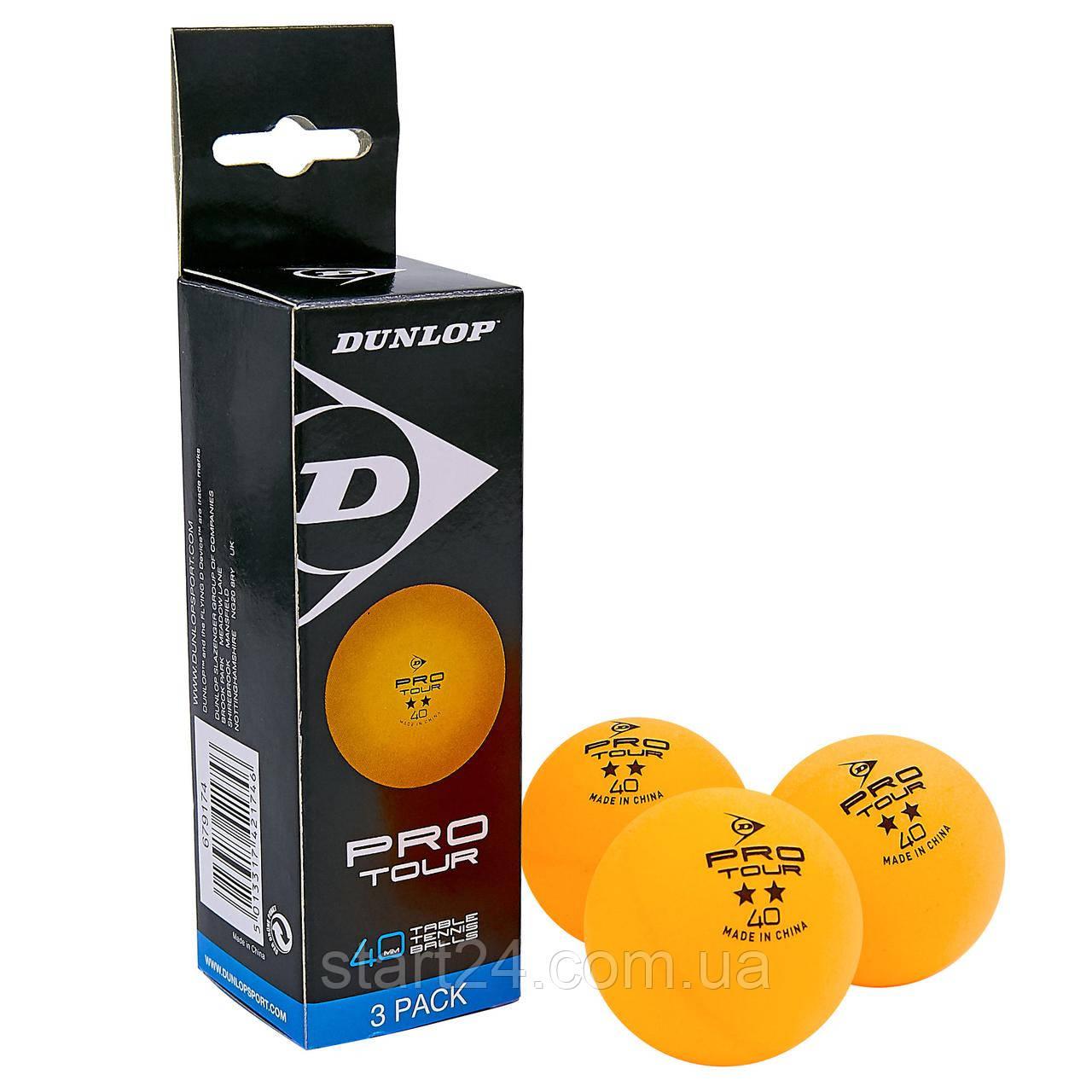 Набор мячей для настольного тенниса 3 штуки DUNLOP MT-679174 2star PRO TOUR (пластик, d-40мм, оранжевый)