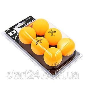 Набор мячей для настольного тенниса 6 штук DUNLOP MT-679175 1star CLUB CHAMP (пластик, d-40мм, оранжевый)