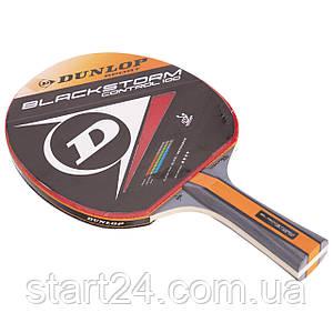 Ракетка для настольного тенниса 1 штука DUNLOP MT-679203 BLACKSTORM CONTROL (древесина, резина)