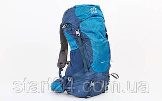 Рюкзак туристический с каркасной спинкой COLOR LIFE 50 литров TY-5308 (полиэстер, нейлон, алюминий, размер