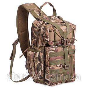 Рюкзак тактический патрульный однолямочный SILVER KNIGHT 30 литров TY-5386 (нейлон, оксфорд 900D, размер