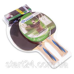 Набор для настольного тенниса 2 ракетки, 3 мяча DONIC LEVEL 400 MT-788469 OVTCHAROV (древесина, резина)