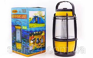 Кемпінговий ліхтар світлодіодний TY-7830