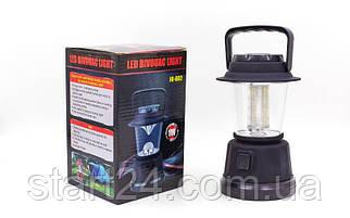 Кемпінговий ліхтар світлодіодний TY-802