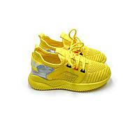Детские кроссовки для детей 28-31