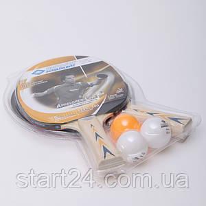 Набор для настольного тенниса 2 ракетки, 3 мяча DONIC LEVEL 300 MT-788634S APPELGREN (древесина, резина)